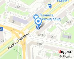 Компания Серебряные Пруды на карте города