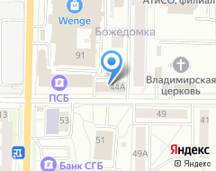 Компания Вента на карте города