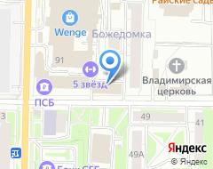 Компания АМ-Строй на карте города