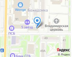 Компания Ярославский центр независимых экспертиз и сертификации на карте города