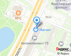 Компания Ярославльзаказчик на карте города