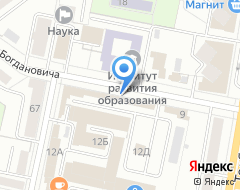 Компания ЯРСТРОЙКА на карте города