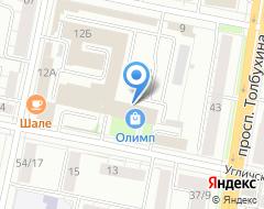 Компания Вектор на карте города