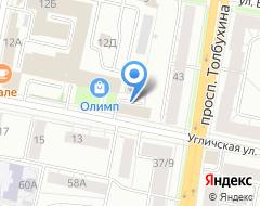 Компания Экспертно-юридическая компания на карте города