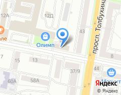 Компания ПромИзыскания на карте города