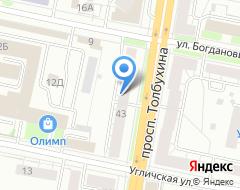 Компания Ярстройлес на карте города