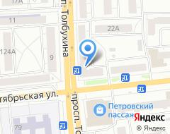 Компания Ярославское экспертное бюро на карте города