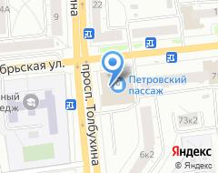 Компания РЕСО-Лизинг на карте города