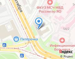 Компания Профессиональный центр охраны труда на карте города