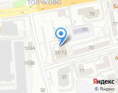 Компания Деловая Русь на карте города