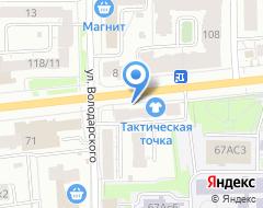 Компания ЯрПаспорт на карте города