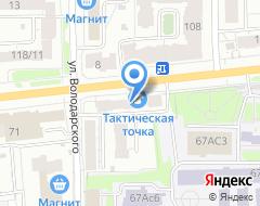 Компания ЯрПаспорт - центр оформления документов и оказания миграционных услуг на карте города