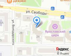 Компания Новая Галерея на карте города