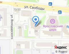 Компания Ярославский индустриальный парк на карте города