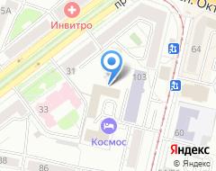 Компания BEBRAND на карте города