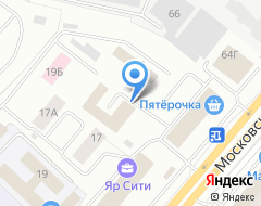 Компания Ярославский государственный институт качества сырья и пищевых продуктов на карте города