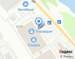 Компания Saros Design на карте города