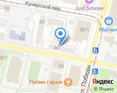 Компания РосСвет на карте города