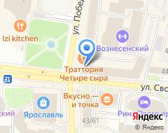 Компания Пролог-информационные технологии на карте города