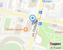 Компания Промлизинг на карте города
