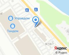 Компания ДомЗаДень на карте города