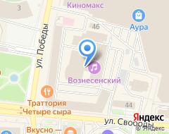 Компания Вознесенский на карте города