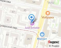 Компания Стандарт-Эксперт на карте города