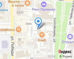 Компания Юридическая фирма на карте города