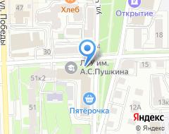 Компания Социальная защита на карте города