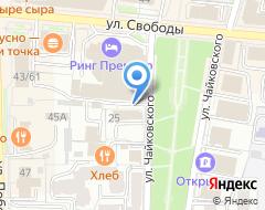 Компания Ю-артис на карте города
