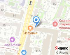 Компания СтальФонд на карте города