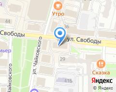 Компания ЯрГеоЦентр на карте города