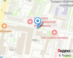 Компания ИНСТИТУТ ПОВЫШЕНИЯ КВАЛИФИКАЦИИ ПРОФИТ на карте города