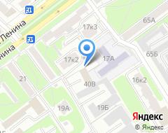 Компания Кровсервис на карте города