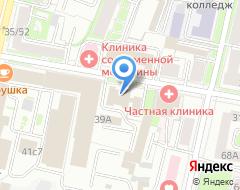 Компания БАНК РОССИЙСКИЙ КРЕДИТ на карте города
