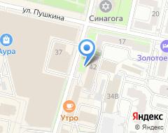 Компания Газпром Газнадзор на карте города
