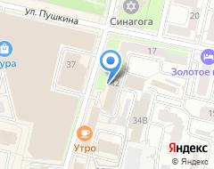 Компания Газнадзор на карте города