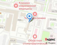 Компания Регион Эксперт Проект на карте города