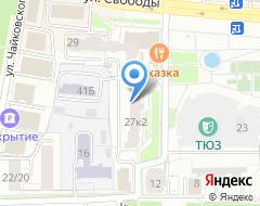 Компания Мбм Групп на карте города