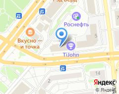 Компания Спецгидромех на карте города