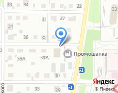 Компания Анита С на карте города