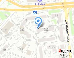 Компания Нотариус Пальшина О.Г. на карте города