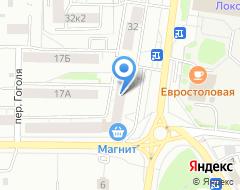 Компания Стар Лок на карте города