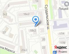 Компания ОМ Недвижимость на карте города
