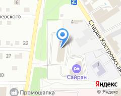Компания Ярославльоблгаз на карте города