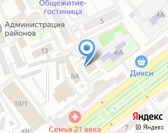 Компания Подати-Консалтинг на карте города