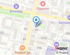 Компания Нотариус Титова Г.А. на карте города