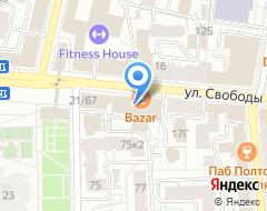Компания Амк Система на карте города