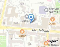 Компания Юридический центр на карте города