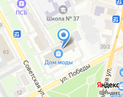 Компания КБ Конфидэнс банк на карте города